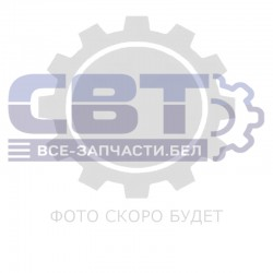 Уплотнитель двери нижний - 00618501